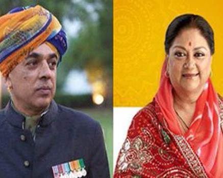 Rajasthan polls: Congress fields Jaswant Singh's ...