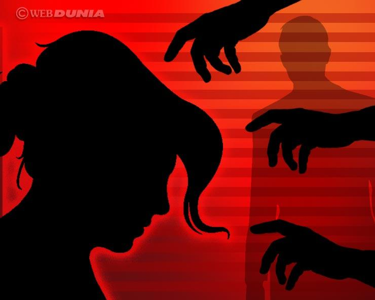 17-year-old rape victim forced to drink poison ...