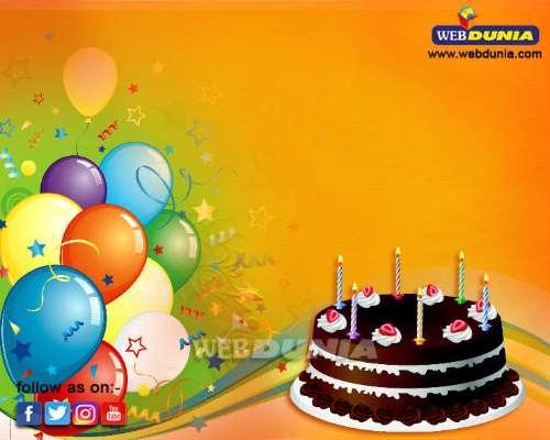 Todays Birthday: 15th March