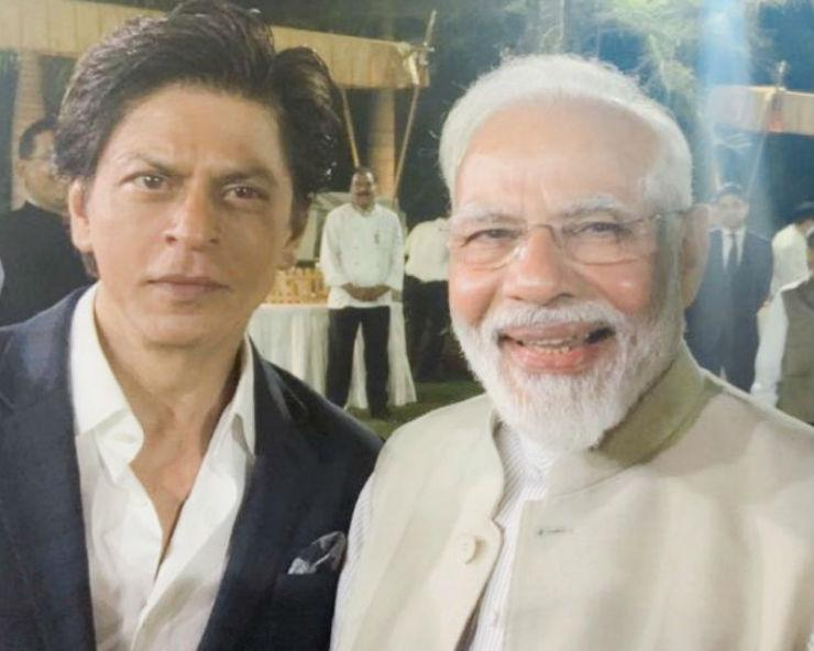 SRK thanks PM for open discussion on role artists ...