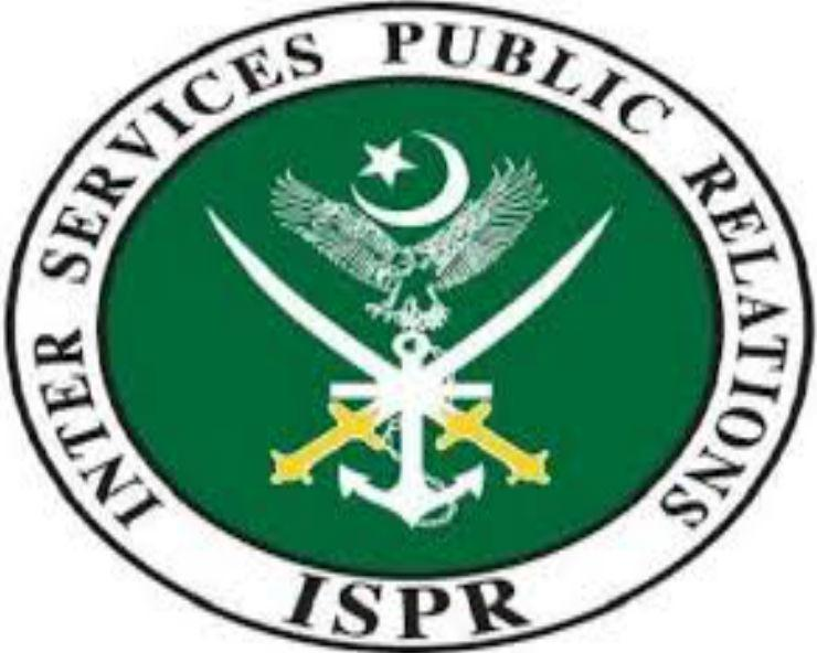 Pak Army's Ex-soldier arrested after intruding in ...