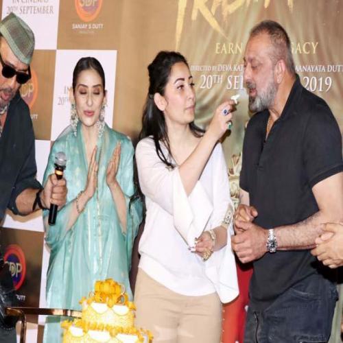 Prasthanam Teaser Launch