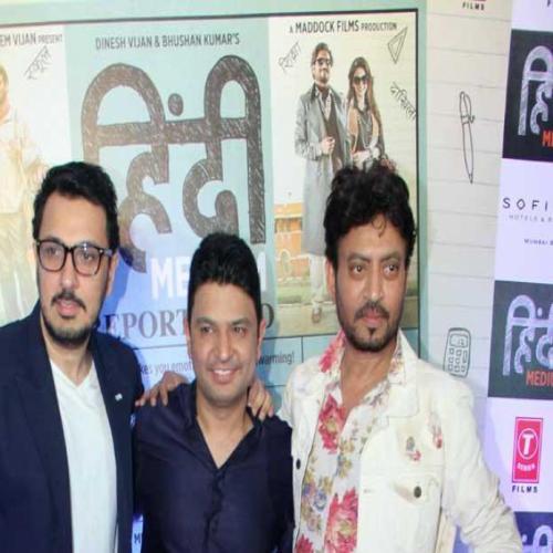 The success party of Hindi Medium