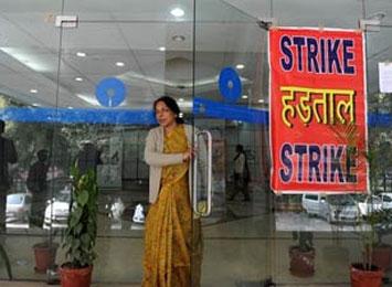 strike of bank