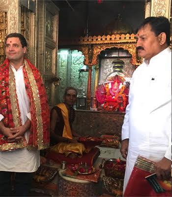 rahul in gujarat