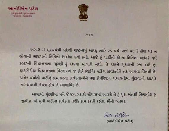letter of AP