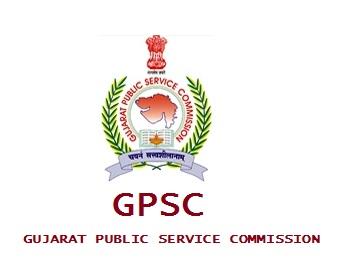 gpsc exam