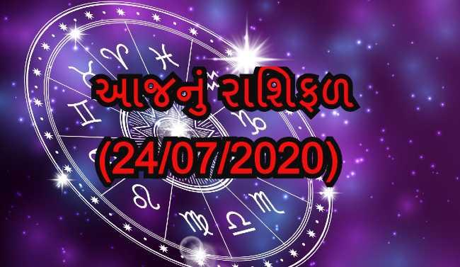 todays astro in gujarati