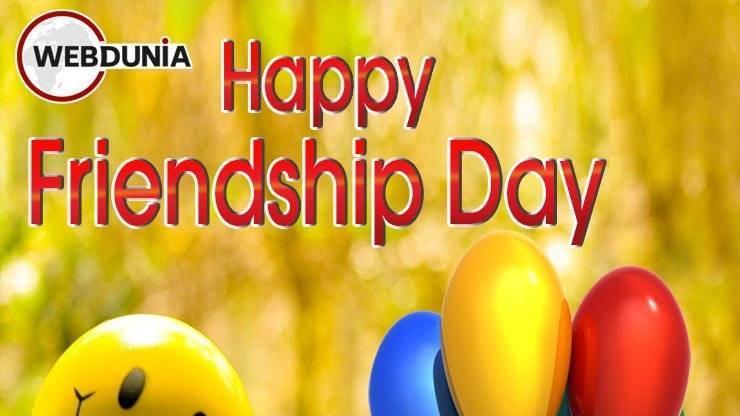 friendship Day 2021