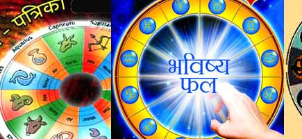 Hindi Astrology Weekly