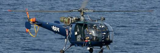 समुद्र में गिरा नौसेना का विमान