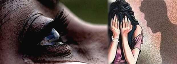 नाबालिग छात्रा से रेप कर मुंह, आंख में फेवीक्विक डालकर की हत्या…
