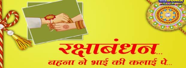 Match making in marathi
