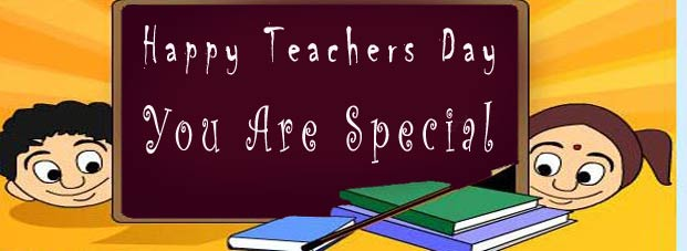 अंतर्राष्ट्रीय शिक्षक दिवस का आयोजन 5 अक्टूबर
