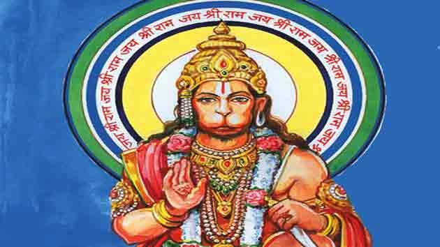 श्री हनुमान चालीसा Full Lyrics in Hindi - Lyricworld