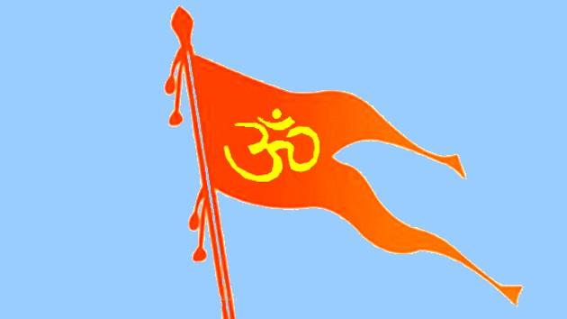 हिन्दू धर्म में भगवा रंग ही क्यों, जानिए रहस्य..