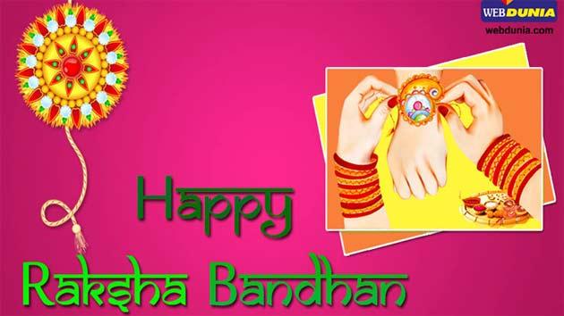 essay on raksha bandhan in hindi 150 words
