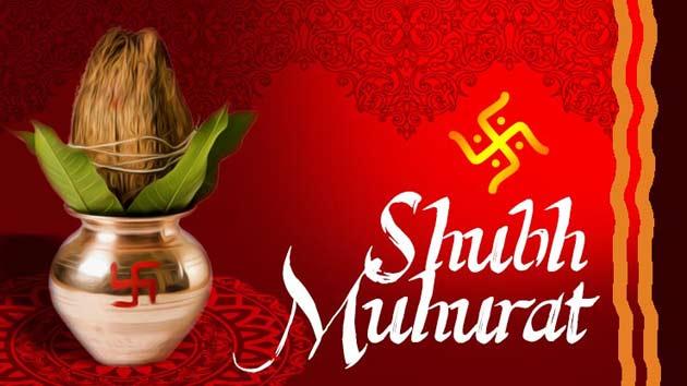 Shubh-Muhurat