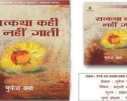 Products Archive   Page    of      Sajha Pustak Prakashan Posted by amarnath lakhiwal at