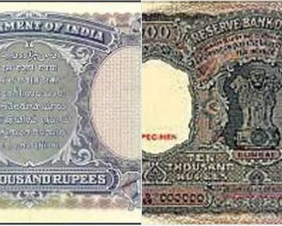 10,000 rupees note