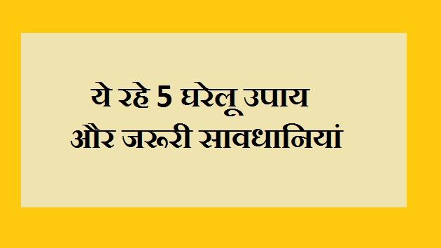 पेट में अल्सर के 7 लक्षण | Webdunia Hindi