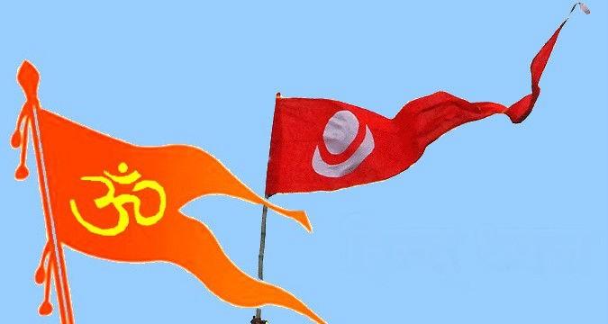 Image result for हिंदुत्व
