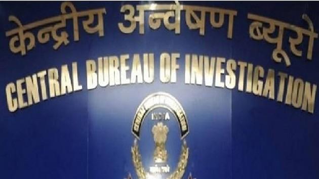 नीरव मोदी के बाद एक और कारोबारी ने किया 800 करोड़ का घोटाला