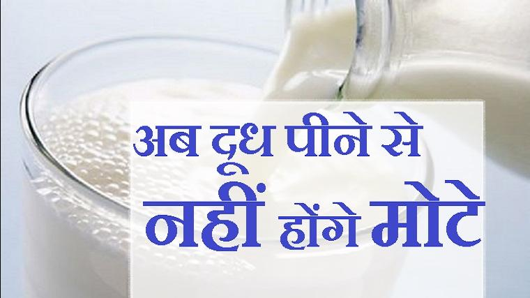 different variety of milk