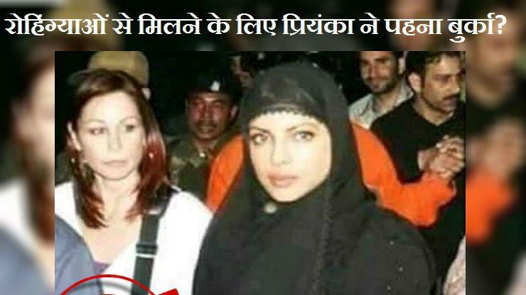 Priyanka in burqa