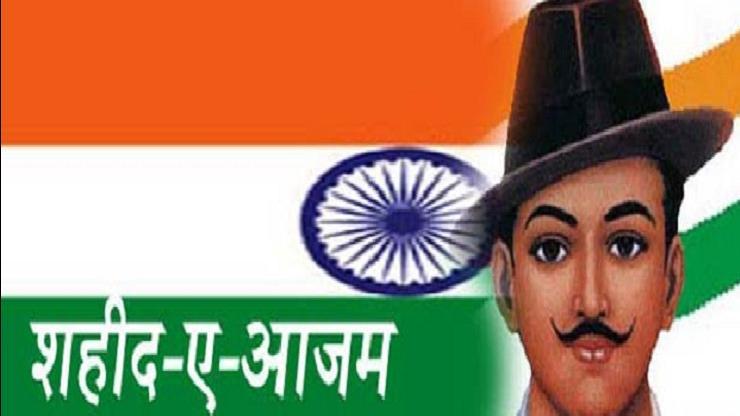 Hindi essay on bhagat singh