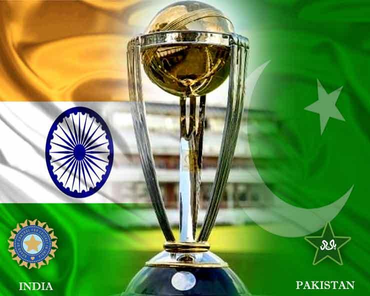 ICC Cricket World Cup 2019 : विश्व कप में भारत और ...
