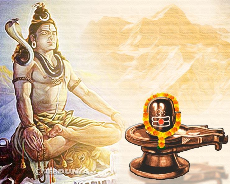 shivratri mahashivratri