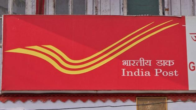 indian postoffice
