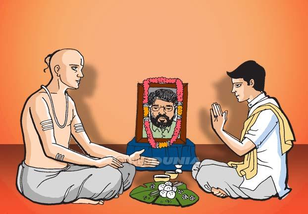 shraddha paksha