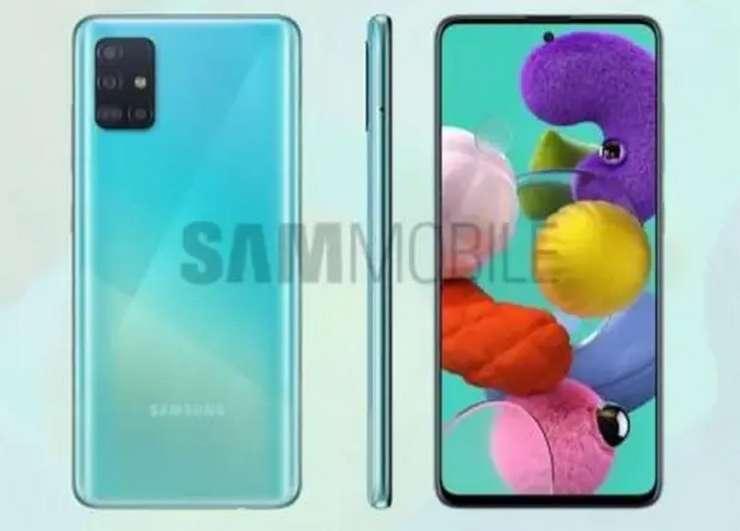 Samsung लांच करेगी पंच होल वाला स्मार्ट फोन, ये रहेंगे फीचर्स