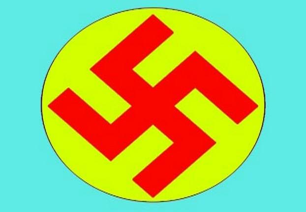 swastik chinh ke upay