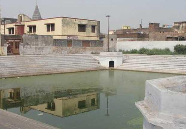 dant dhawan kund ayodhya