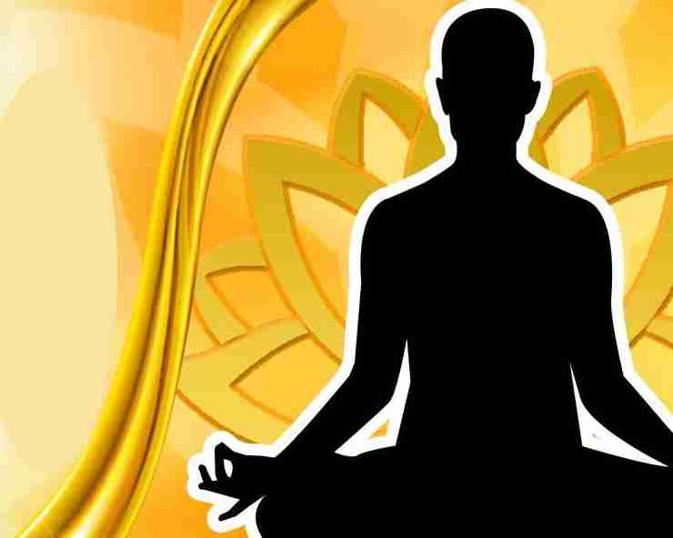 Yoga positive thinkin