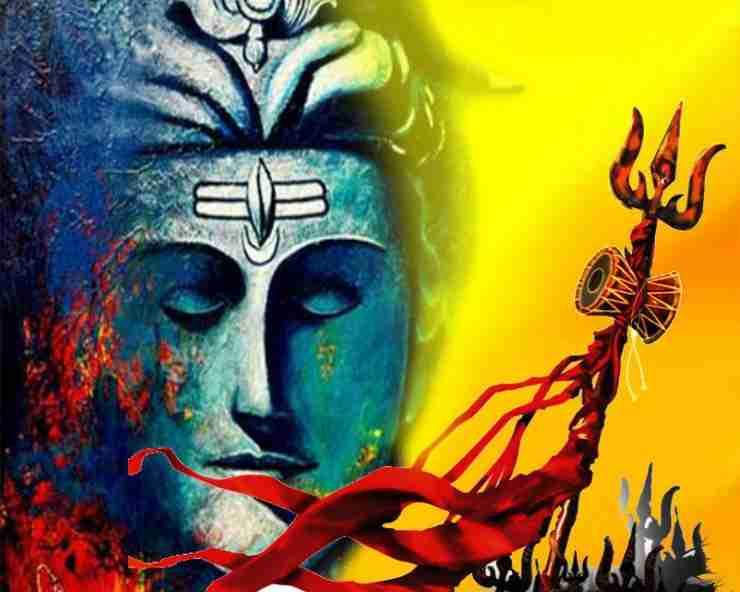 Lord Shankar shiva
