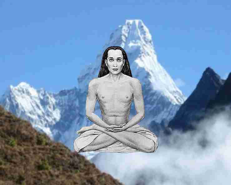 Mahavatar Babaji