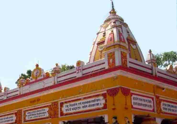 Haridwar Sapta Rishi Ashram