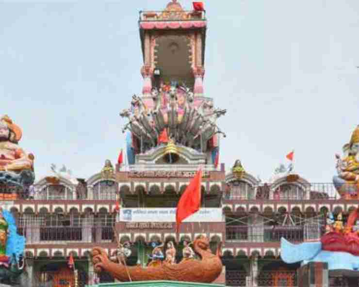 Vaishno Devi mandir haridwar