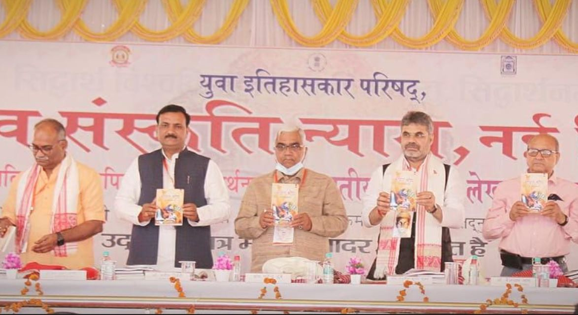 Book launch,