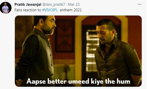 IPL Anthem Song