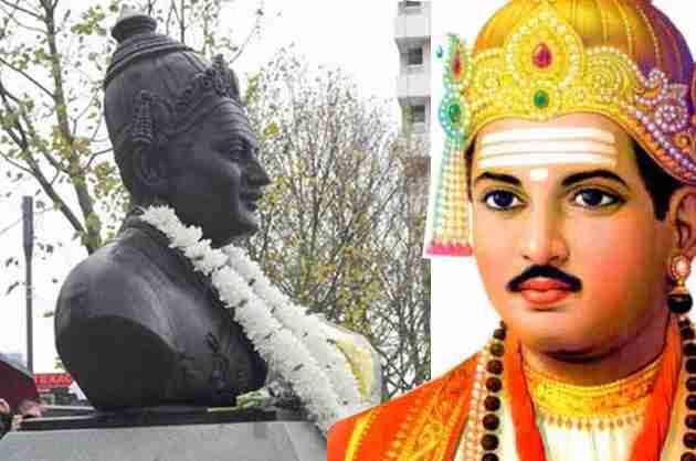 Sant basaveshwar jayanti