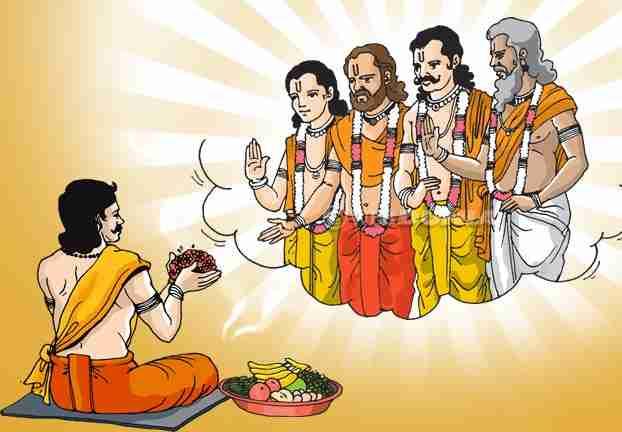 Pitru Dev Aryama