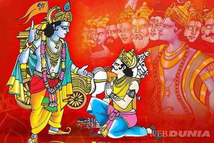 Shrimad Bhagvadgita