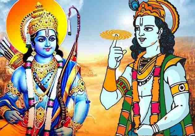 Ram krishna married life
