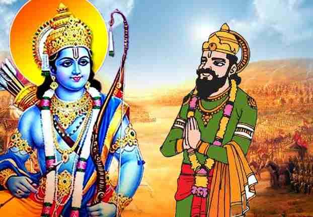 ram and vibhishana Gita