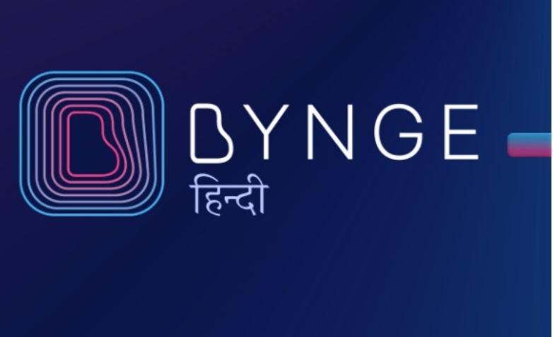 bynge hindi